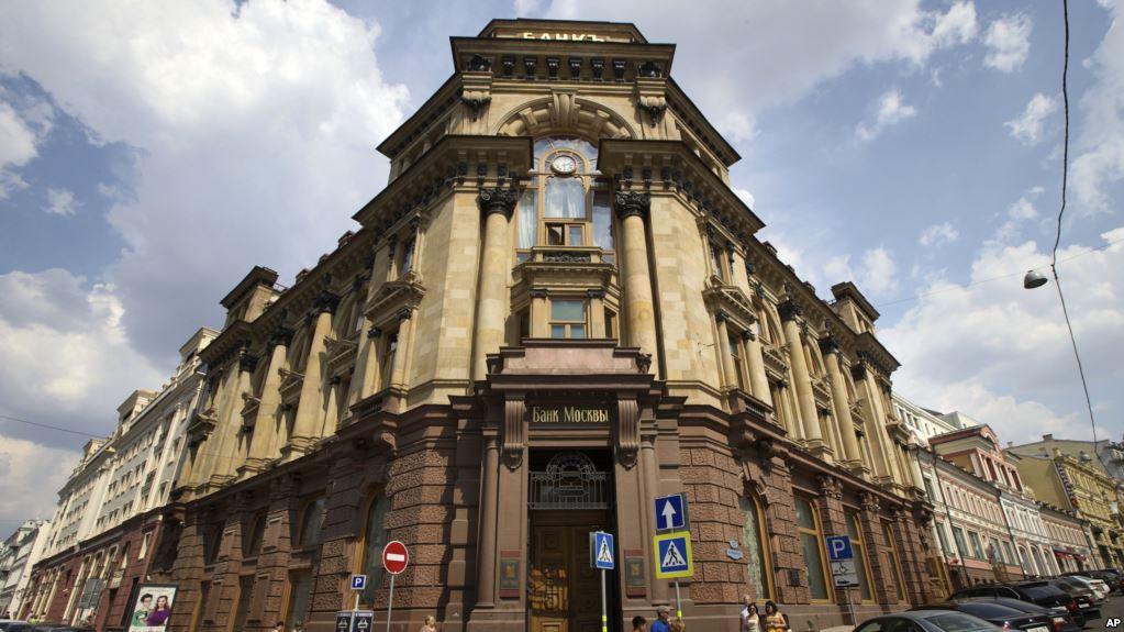 Ngân hàng Moscow (Nguồn Internet)